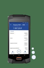 Смартфон с приемом платежей