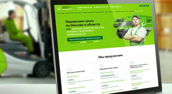 Внедрение онлайн-касс иинтеграция сCRM для «Подорожника»