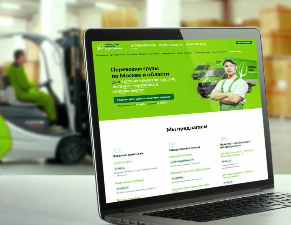 Внедрение онлайн-касс и интеграция с CRM для «Подорожника»