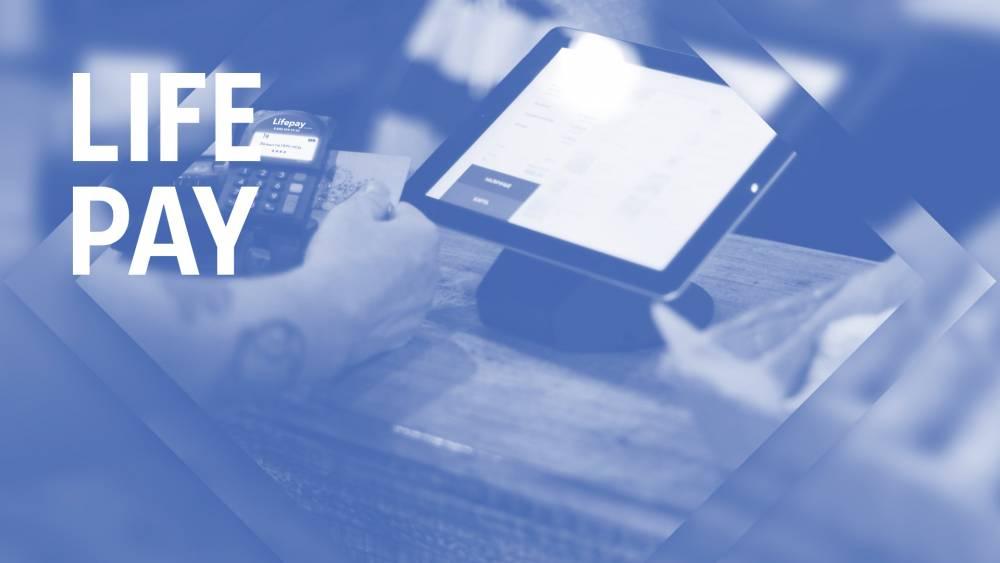 Почему касса на планшете — лучшее решение для бизнеса