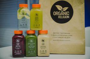 Соки как бизнес: учредитель Organic Religion рассказывает историю становления компании